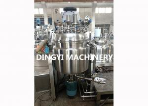 China Automatic Cream Vacuum Emulsifying Machine PLC Control ABB Motor ZRJ-50L on sale