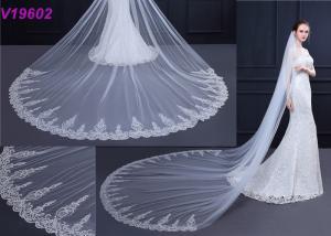 China Customized Long Vintage Wedding Veils / Women Trim White Wedding Veil 3 Meter on sale