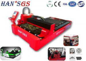 China Powerful and Speedy 1000W Fiber Laser Cutting Machine From Hans GS Laser on sale