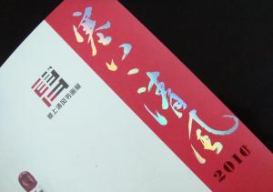 China Softcover Book Printing Service on sale