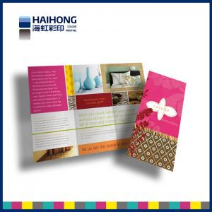 China 128 gsm glossy coated paper giveaway business brochure printing varnishing , UV on sale