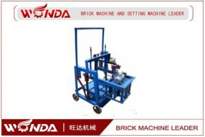 China DM220-8B Small Mobile Semi Automatic Brick Making Machine , Concrete Block Making Machine QMR2-45 on sale