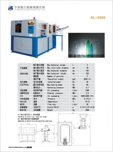 China FULL AUTOMATIC PET STRETCH BLOW MOULDING MACHINE 3000BPH FOR 2L on sale