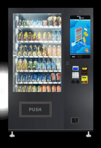 China Metal Frame Cold Drink Vending Machine Multi Payment Elevator Lift System on sale