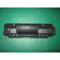 CRG328 Black Canon Printer Toner Cartridges for Canon IBP 4410 Laser Printers