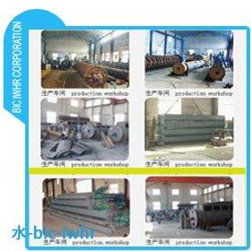 China Fish Meal Processing Technology on sale