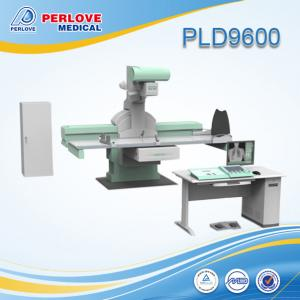 China Digital radiography&fluoroscopy x ray equipment PLD9600 on sale