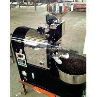 China Fully Automatic Coffee Beans Roaster on sale