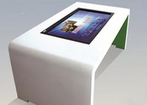 China Multi Touch Interactive Table Touch Screen Monitor Audio Chipset supplier