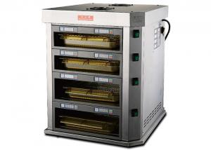 China 4 Layer Food Warmer Showcase LED Digital Display Microcomputer Controller 3.6KW on sale