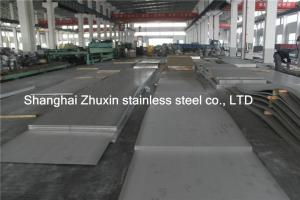 China Hairline 22mm AISI Hot Rolled Stainless Steel Plate , 3000mm Stainless Steel Sheet on sale