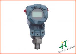 China BPZ93420-III Economic Silicon Oil-Filled 316LSS Isolating Film Smart Pressure Transmitter on sale