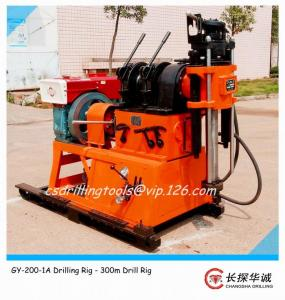 China GY-200-1A Drilling Rig on sale