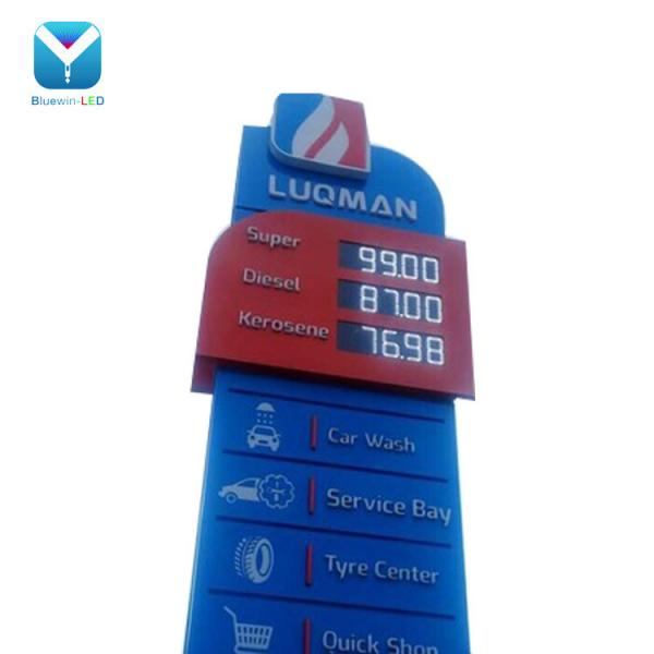Outdoor White Color Gas Station Led Price Sign With WIFI RF remote