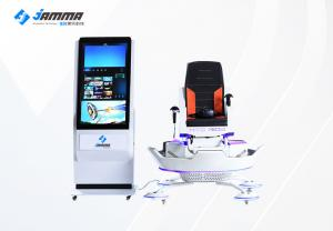 China VR Ride Virtual Reality Chair Arcade Game Machine 360 Degree Dynamic Platform on sale