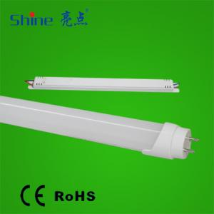 China 4ft 16W LED T8 Tube With Angle View 340 Degree on sale
