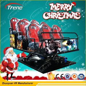 China Full Motion Gun Shooting 7D Simulator Cinema With Blow Air To Face Effects on sale