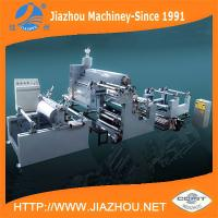 PLC Programmable Control Single Screw Extruder PE Coating Machine Paper Cup Paper Plate
