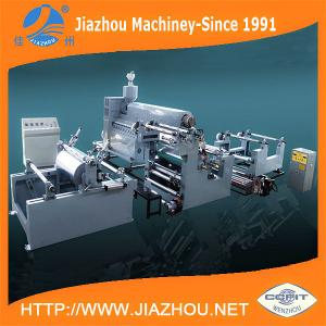 China PLC Programmable Control Single Screw Extruder PE Coating Machine Paper Cup Paper Plate on sale