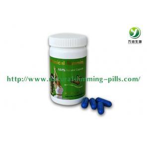 Quality 食事療法する副作用なしでカプセル/植物の細くのSoftgelsを細くする減量とMZT for sale