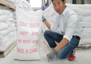 China Arrester Dedicated Natural Zinc Oxide / High Purity ZnO CAS 1314-13-2 on sale