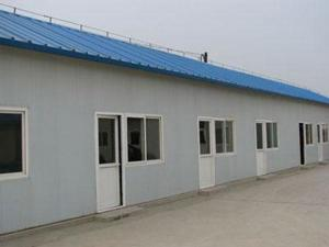China China portable modular prefab shipping container house price on sale