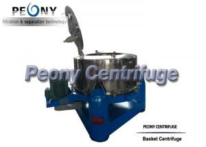 China Three Footed Manual PTDM Top Discharge Centrifuge Basket Centrifuge For Vegetables on sale