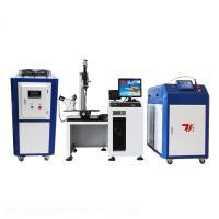 400W 2D 3D 4D Fiber Laser Welding Machine With 3P Refrigetion Power