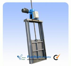 China Custom Cast Iron Industry Sluice Gate Auxiliary Equipment With Hoisting Device on sale