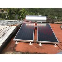 China Pressured Household Flat Plate Solar Water Heater Blue Titanium Coating Flat Collector on sale