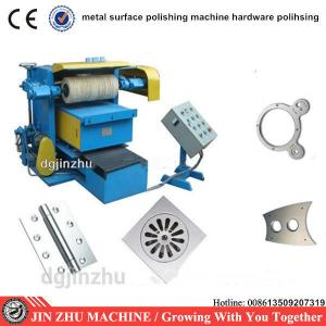 China 7.5kw Sheet Metal Polishing Machine , Buffing And Polishing Machine Easy Controlling on sale