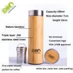 Personalized Bamboo Tea Infuser Bottle Bamboo Drink Bottle Height 24 Cm