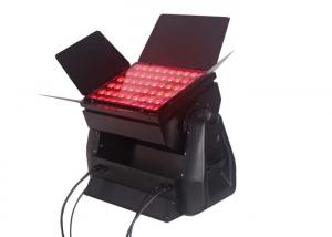 China Led The Lamp 60pcs RGB  DJ Stage Concert Lighting Systems High Power 900w on sale