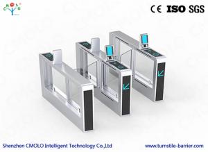 China Door Secured Access Control Biometric Turnstile Facial Recognition Turnstile on sale