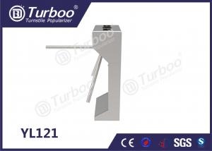 China Bi - Directional Tripod Turnstile Gate Self - Recovery And Auto Re-Set Function on sale