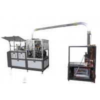 One Side Paper Cup Forming Machine / Stable Disposable Coffee Cups Machine