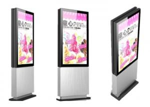 China High Definition Double Sided Display LCD Advertising Players on sale