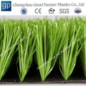 China Good quality artificial football grass turf on sale