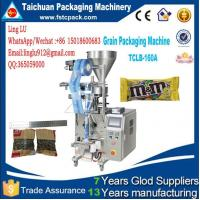Vegetable Seeds Vertical Packaging Machine, seeds packing machine  for small business