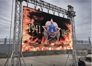 China Sport Stadium LED Display Pitch 8mm Outdoor Full Color LED Signs For Event on sale