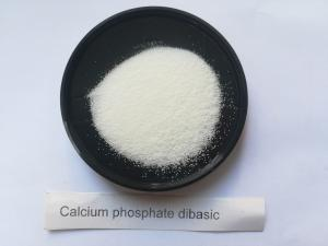 China supplier dibasic calcium phosphate anhydrous in China on sale