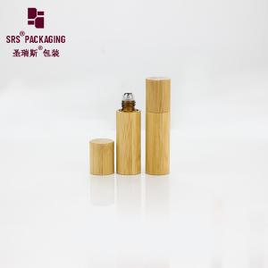 China SRS natural bamboo cosmetic 5ml mini perfume amber glass roll on bottle on sale