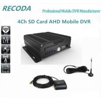 China Dual SD Digital video recorder 4ch bus 4G mdvr support ISO & Android surveillance on sale