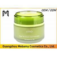 Lightening Green Tea Volcanic Ash Face Mask Deep Pore Cleaning Anti Aging