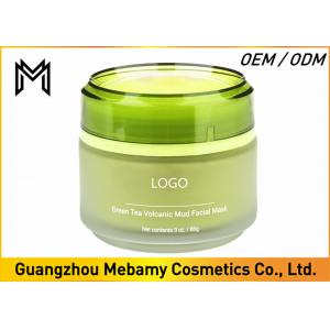 China Lightening Green Tea Volcanic Ash Face Mask  Deep Pore Cleaning Anti Aging on sale