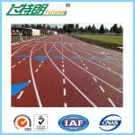 Material de la pista del caucho del campo de deportes que activa para solar de los deportes al aire libre
