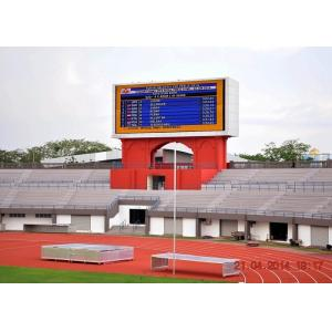 China Digital Custom Dynamic Stadium LED Display  For Soccer Game Advertising on sale