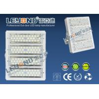 Powerful LED fixtures 300w High Power Led Flood Lights Outdoor 24 / 36 / 60 / 90 Degree Beam Angle