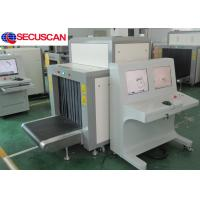Baggage Inspection Digital X Ray Machine Sales for Bank Security