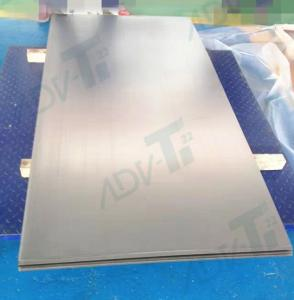China Unalloyed Titanium Cold Rolling Coil Sheet Metal Wate Jet Cutting on sale